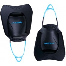 Biofuse Fitness Fin