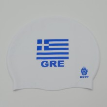Beyo Greek National Team