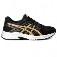 ASICS GEL-CONTEND 4 (Black/Apricot Ice/Carbon)
